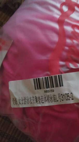 奇海(QIHAI) 奇海分体泳衣女士保守显瘦遮肚游泳衣带胸垫二件套裙式泳装 橙色QH3105-5 XL 晒单图