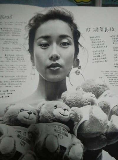 吉克隽逸:Intrepid大无畏(京东专卖)(CD+DVD) 晒单图