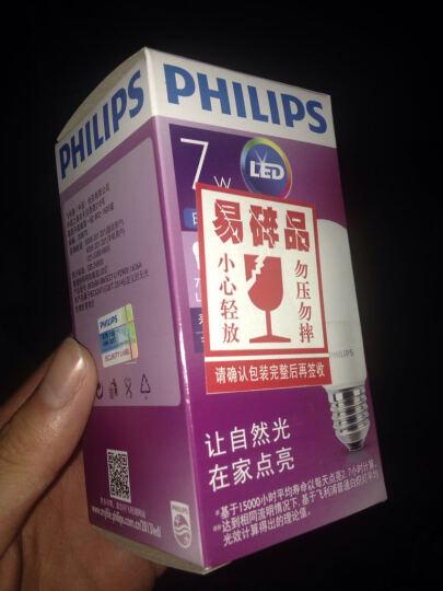 飞利浦(PHILIPS)LED灯泡 球泡 3W E27大螺口 黄光 晒单图