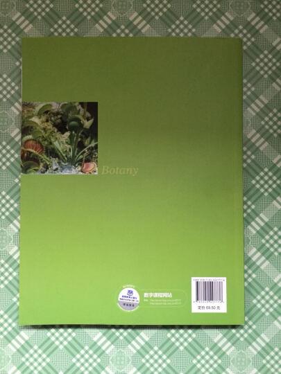 植物学(第2版) 晒单图