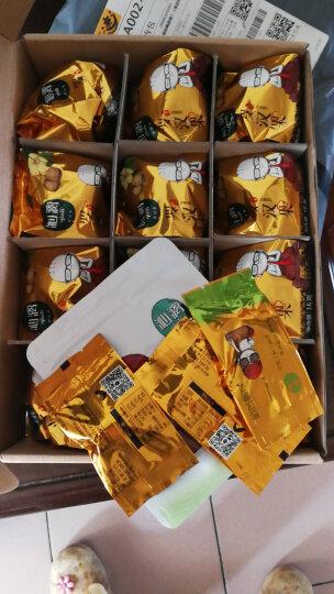 沁漓新鲜黄金罗汉果果干大果12个  广西桂林特产永福低温脱水罗汉果茶 花茶 54~57MM国标大果12个 买两份送9个中果 晒单图