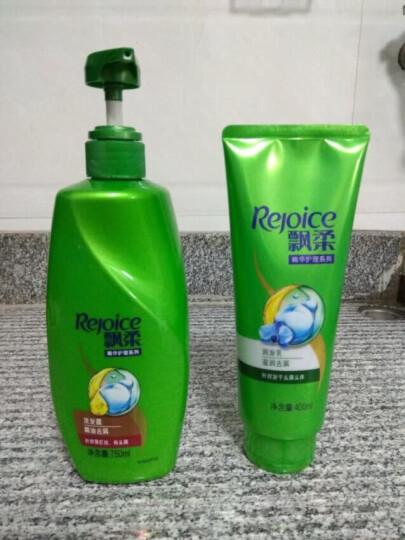 飘柔洗发水橄榄油莹润750ml染发修护(男士女士通用)花香调 晒单图