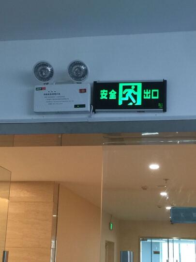 谋福(CNMF) LED新国标消防应急灯一体式充电应急照明灯 标志灯安全出口标志牌指示灯 双面双方向 双头灯 晒单图