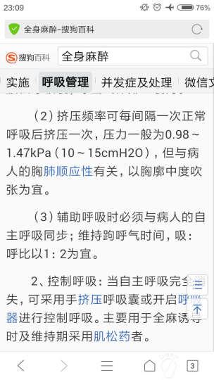 泰拉锋 行车记录仪内存卡 高速 TF存储卡Micro sd储存卡 64G高速 晒单图
