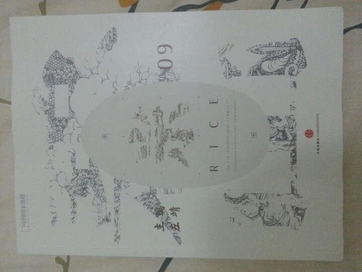 碧山09 米 晒单图