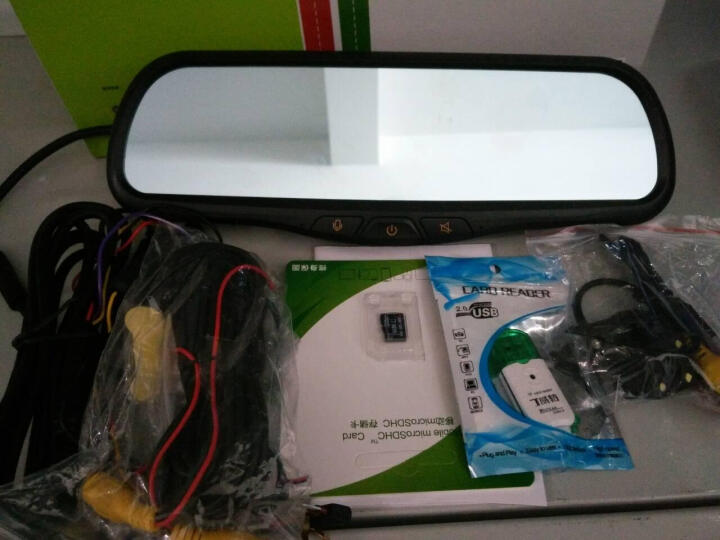 丁威特 8英寸云镜4G智能声控行车记录仪云电子狗导航仪一体机高清双镜头倒车影像带蓝牙通话 7天无理由退换 售后无忧 奥迪A3 A4L A6L A8L Q5 Q3通用 晒单图