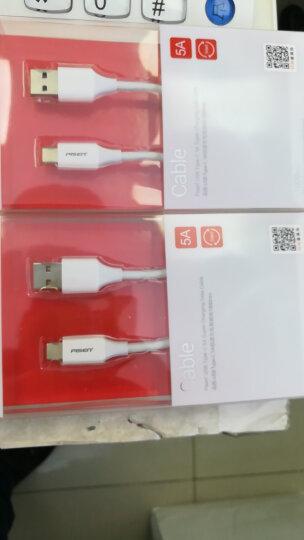 品胜  type-C手机小米8数据线适用华为p9p10麦芒乐视1s小米4s/5充电 Type-C线 白色【标准版】1米 晒单图