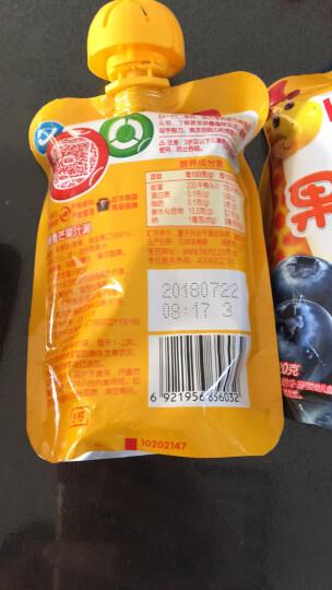 亨氏 (Heinz) 苹果黑加仑水果泥120g 乐维滋果汁泥 宝宝零食婴儿辅食(1-3岁适用) 晒单图