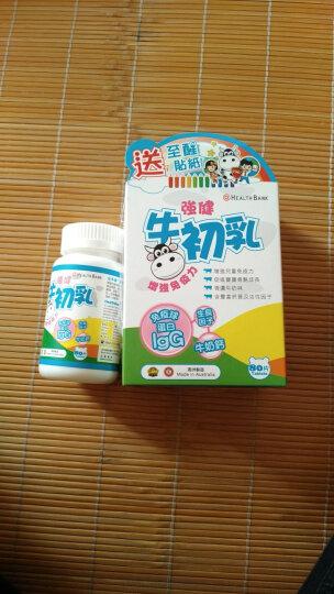 保多康(HealthBank)儿童牛奶钙孕妇钙片免疫海囤全球澳洲进口牛初乳咀嚼片改善体质抵抗力 骨骼生长 2盒80粒装 晒单图