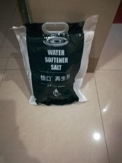 怡口 软水盐 软水机专用盐 软水机树脂再生剂 软水机通用软水盐 再生剂10kg 晒单图
