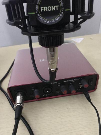 iCON 艾肯Mobile U VST声卡套装手机外置录音棚电脑主播直播网络K歌电容麦克风网红套装 得胜K850套装 晒单图