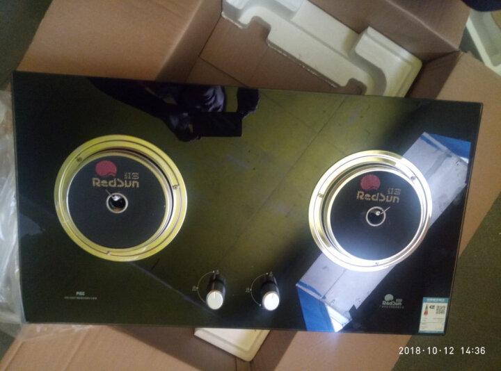 红日(RedSun) 顶吸式抽烟机燃气灶具热水器 烟灶热三件套装套餐 TE7703(J)油烟机套装 TE7703+E003C+12DB(J) 天然气 晒单图