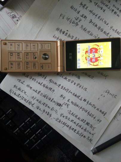 索爱 Z6 移动/联通老人手机 翻盖老年手机双屏双卡双待 金色 晒单图