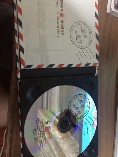 瑞鸣·风琴.风情(手风琴演奏世界民谣CD) 晒单图