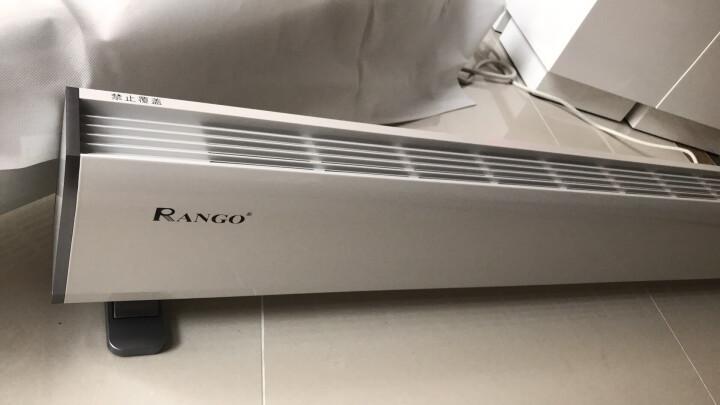 美国兰戈(RANGO)取暖器/电暖器/电暖气 家用踢脚线型 HE智能变频APP控制款对流式电加热器 白色 3000W智能变频app控制款1.82米长 晒单图