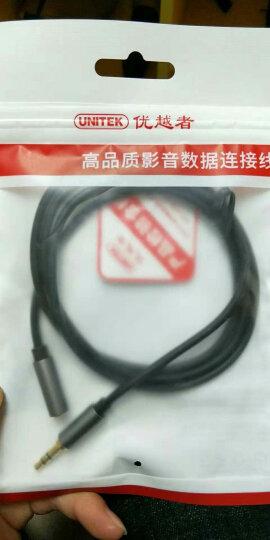 优越者(UNITEK)Y-C932ABK DC3.5mm公对母立体声耳机音频延长线 铝合金材质手机平板电脑车载连接线1米 晒单图