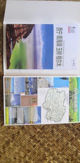 完美旅图系列:陕西 新疆(套装2册组合 行前旅游规划好帮手 自助游必备指南 附赠各地旅行攻略手册) 晒单图