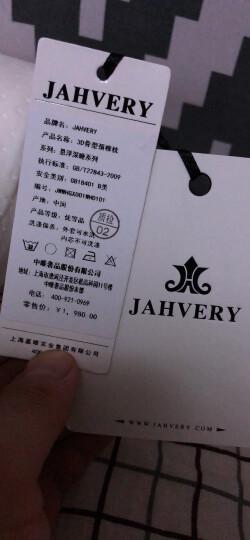 JAHVERY嘉唯 3D骨型护颈枕颈椎记忆枕 防落枕 枕头枕芯 3D骨型颈椎枕 56*35*12/9cm 晒单图