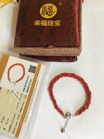 石之灵附鉴定证书珊瑚手链 红色天然珊瑚手链珊瑚直管三股珊瑚手串红手链女性本命年节日礼物彩宝 红色 晒单图