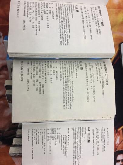 银魂(第1部)(盒装1-28卷) 晒单图