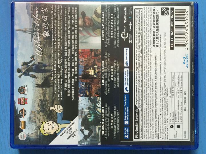 全球购 PS4正版游戏 辐射4 FallOut 4 港版   晒单图