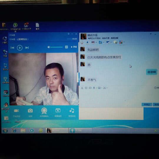 蓝色妖姬(BLUELOVER) 高清摄像头美颜美白瘦脸YY主播直播视频台式电脑笔记本通用 晒单图