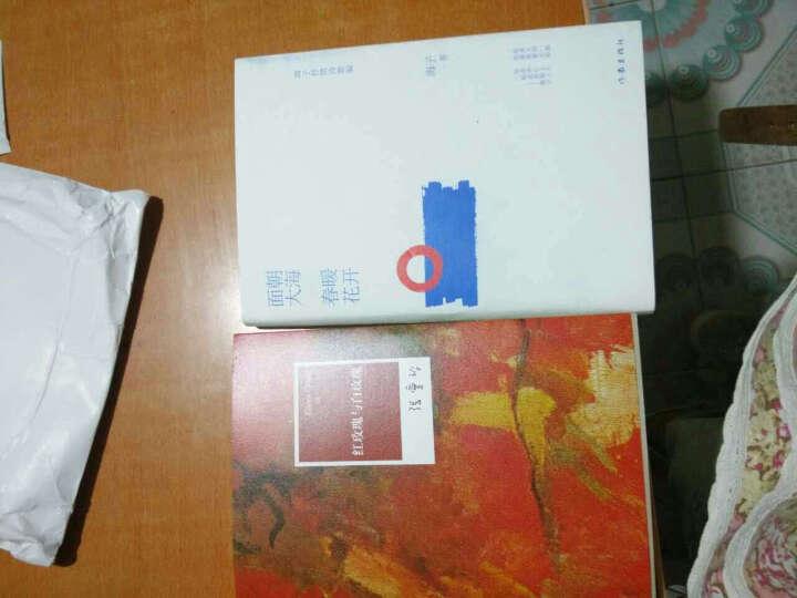 张爱玲全集02:红玫瑰与白玫瑰 晒单图