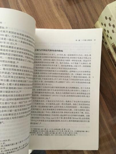 在传统与现代性之间:王韬与晚清改革(海外) 晒单图