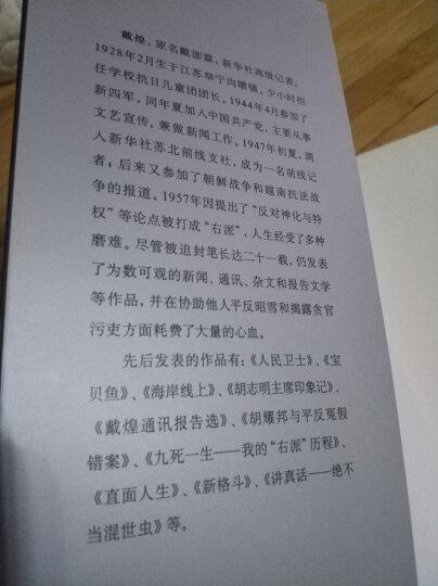 新思文库·极简历史系列:哈佛极简中国史 晒单图