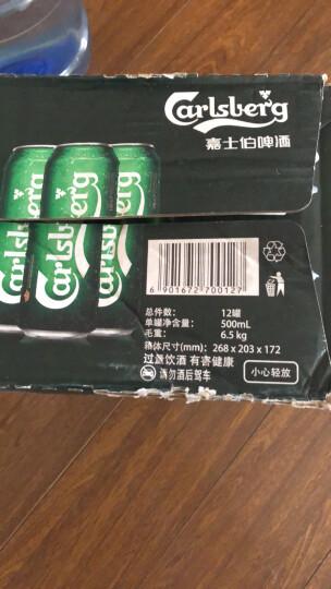 嘉士伯(Carlsberg) 冰纯啤酒 330ml*24听 晒单图