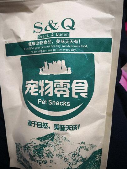 S&Q 狗狗零食 宠物零食磨牙棒洁齿棒鸡肉牛肉 什锦饼干  200g 晒单图