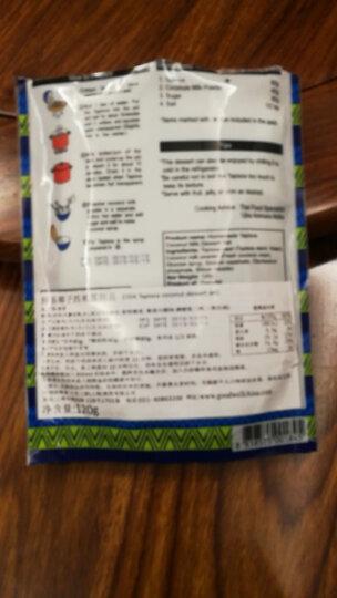 泰国 ONE DISH ASIA 厨易 椰子西米露甜品 120g 晒单图