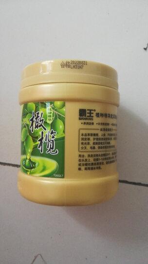 霸王(BAWANG)滋补修复润发精华素300g(女士 护发素 滋养补水) 晒单图