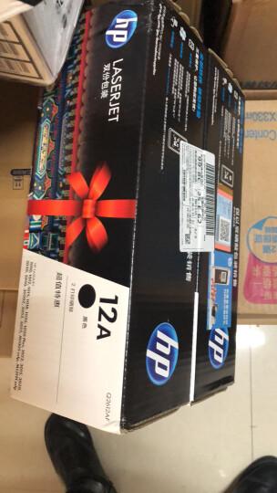 惠普(HP)LaserJet Q2612AF双包硒鼓 12A套装(适用HP 1010 1012 1015 1020 plus 3050 1018 M1005 M1319f) 晒单图