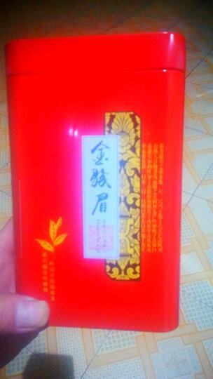 天城香茶叶 2019新茶春茶金骏眉特级明前红茶100g罐装  散装遵义红 盒装 晒单图