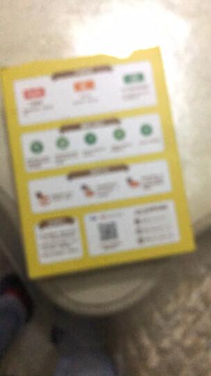 亨氏(Heinz) 婴儿面条儿童金装粒粒面宝宝辅食颗粒面 不添加食盐 三盒组合 晒单图