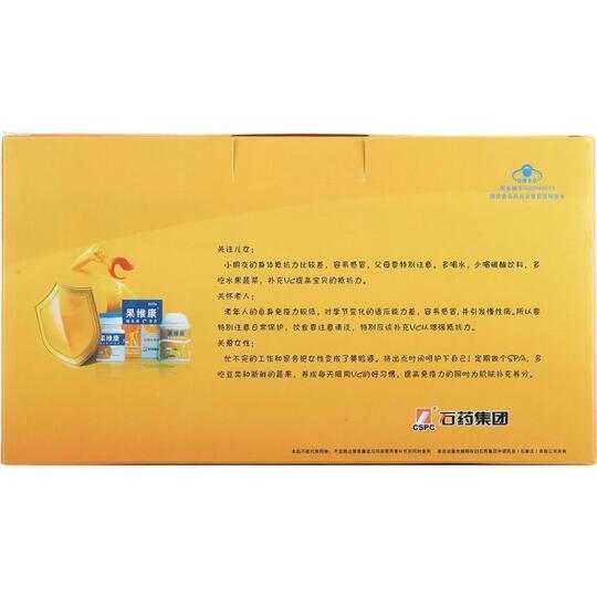 石药牌 果维康维生素c含片(鲜橙+蓝莓)60片*2盒 (加赠50片装口味随机发)(新老包装随机发放) 晒单图
