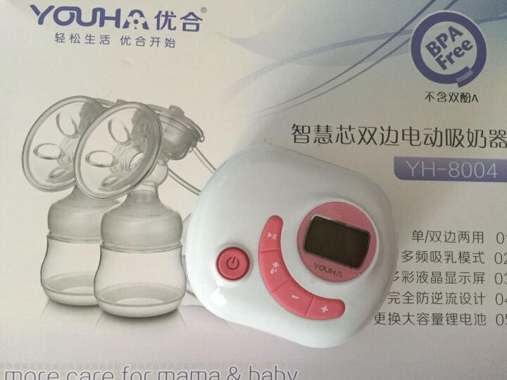 康维佳 YOUHA优合双边电动吸奶器双侧吸乳器单双边双乳自动吸奶器静音大吸力 粉红色 晒单图