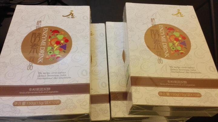 久衡酵素粉 台湾进口原料综合果蔬酵素粉 植物水果蔬生物孝素粉13g*10袋 -5盒 晒单图