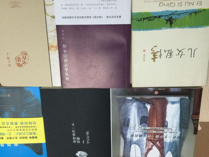 """""""重""""写与重""""写"""":中国早期电影再认识(上) 晒单图"""