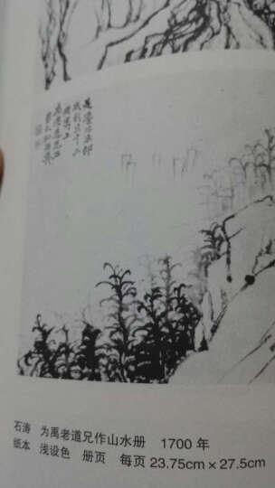 中国古代绘画名品 晒单图