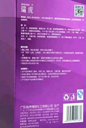 瑞虎植物彩色染发剂不伤头染发膏60g*2 葡萄紫 晒单图