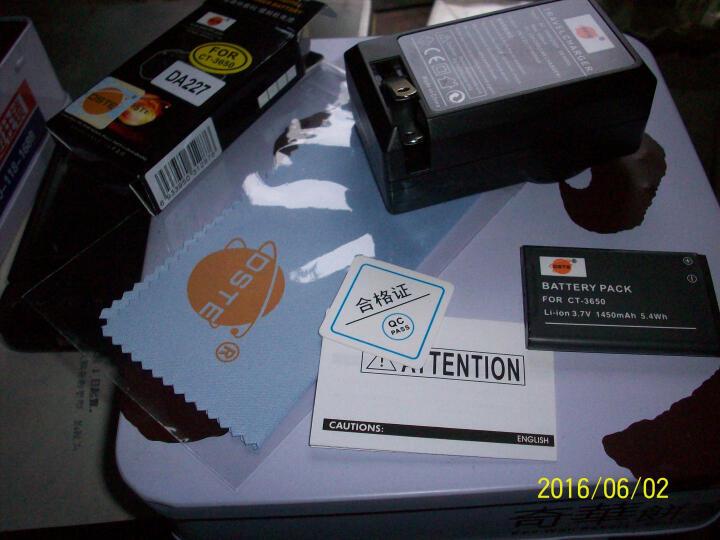 蒂森特(dste) 柯达 V550 V570 V610相机 KLIC-7001 电池套装 晒单图