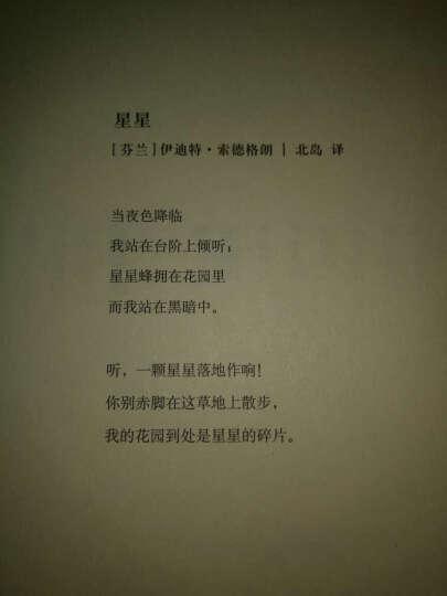 给孩子读诗 余光中丰子恺等译 精选全球100位诗人的伟大诗歌 精美诗歌0-14岁朗读者收录 晒单图