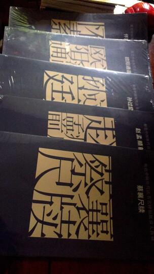 原色中国历代法书名碑原版放大折页:史晨碑 晒单图