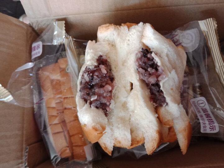 玛呖德 紫米面包黑米夹心奶酪切片三明治蒸蛋糕口袋面包手撕面包早餐零食品整箱ins网红零食 770g*2箱 晒单图