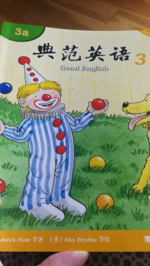 典范英语3新版, 含(3a+3b)2册,孩子百读不厌的英语绘本 ! 晒单图