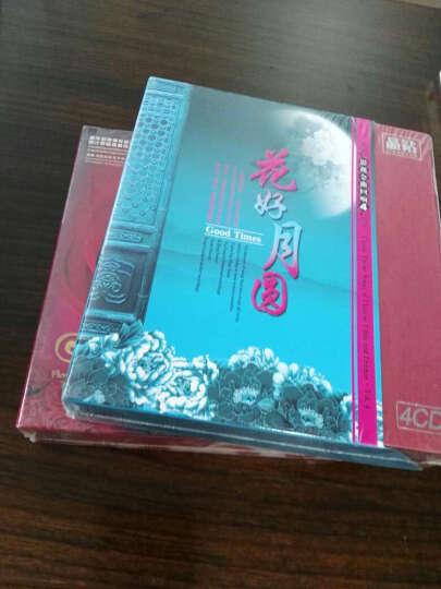 影视金曲回响4:花好月圆(4CD) 晒单图