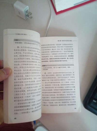 新托福口语词汇小伴侣(附光盘1张) 晒单图