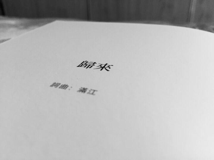 满江2016全新专辑《Mr.man》 晒单图